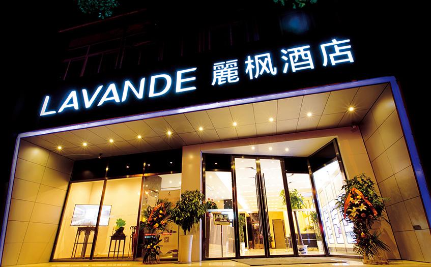 知名酒店加盟三大中端品牌推荐