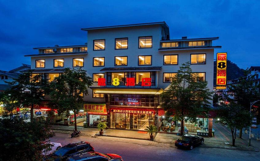 速8酒店终止超30家加盟店合作 被指战略收