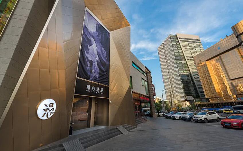 中国地产市场进入存量激活时代 酒店地产