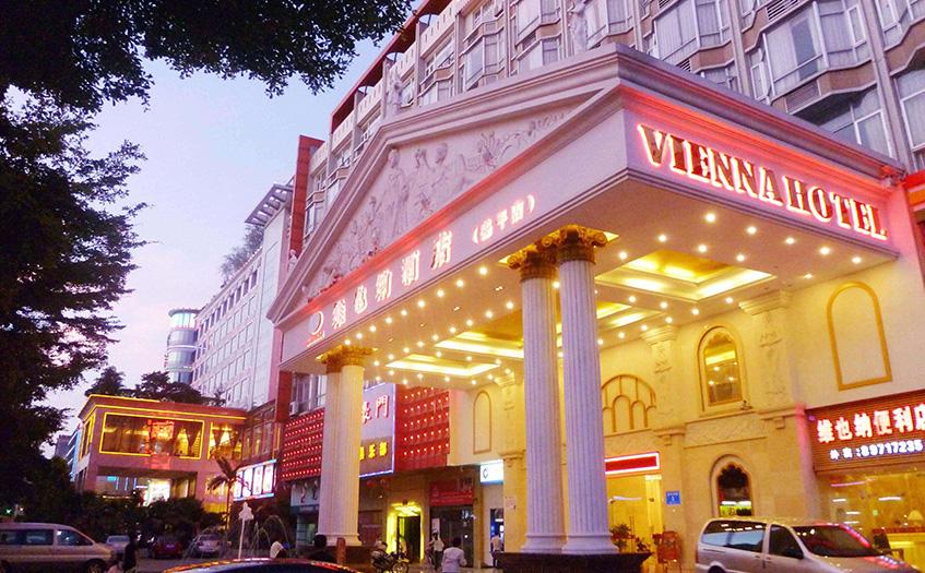 在维也纳酒店做了2年的人员告诉您维也纳