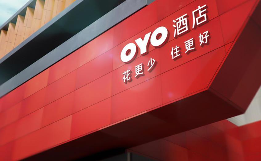 OYO宣布已成为全球第三大连锁酒店,投资