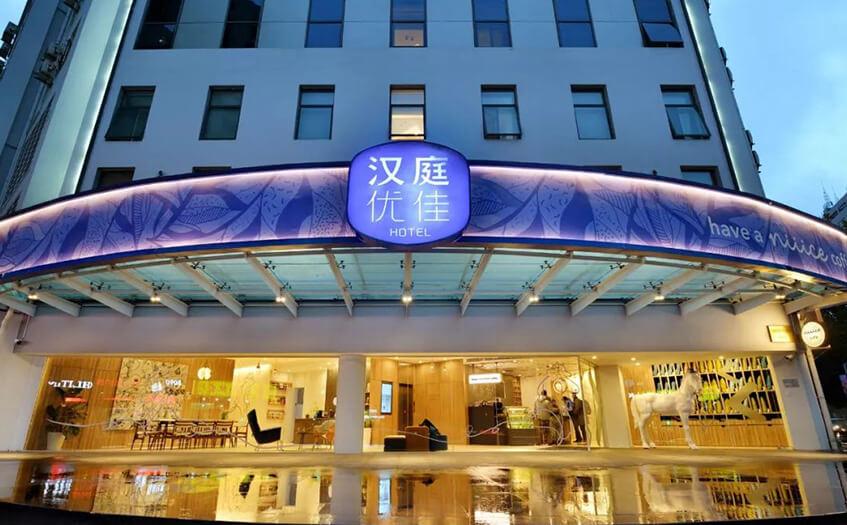现在汉庭酒店加盟挣钱吗?