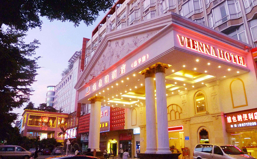 维也纳酒店几年回本的可能性更大呢