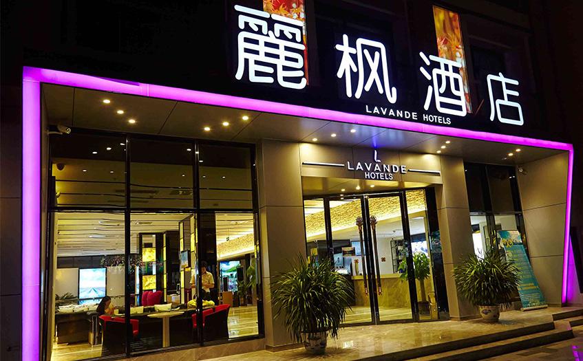 投资中端酒店正当时 丽枫酒店成就投资人