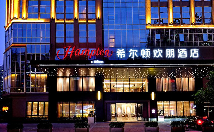 希尔顿欢朋酒店加盟费是多少